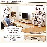 ワイエムワールド(YMWORLD) フレンチ カントリー調 家具 テレビ台 幅120cm ナチュラル 00-084