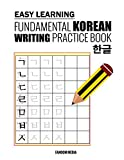 Easy Learning Fundamental Korean Writing Practice Book 画像