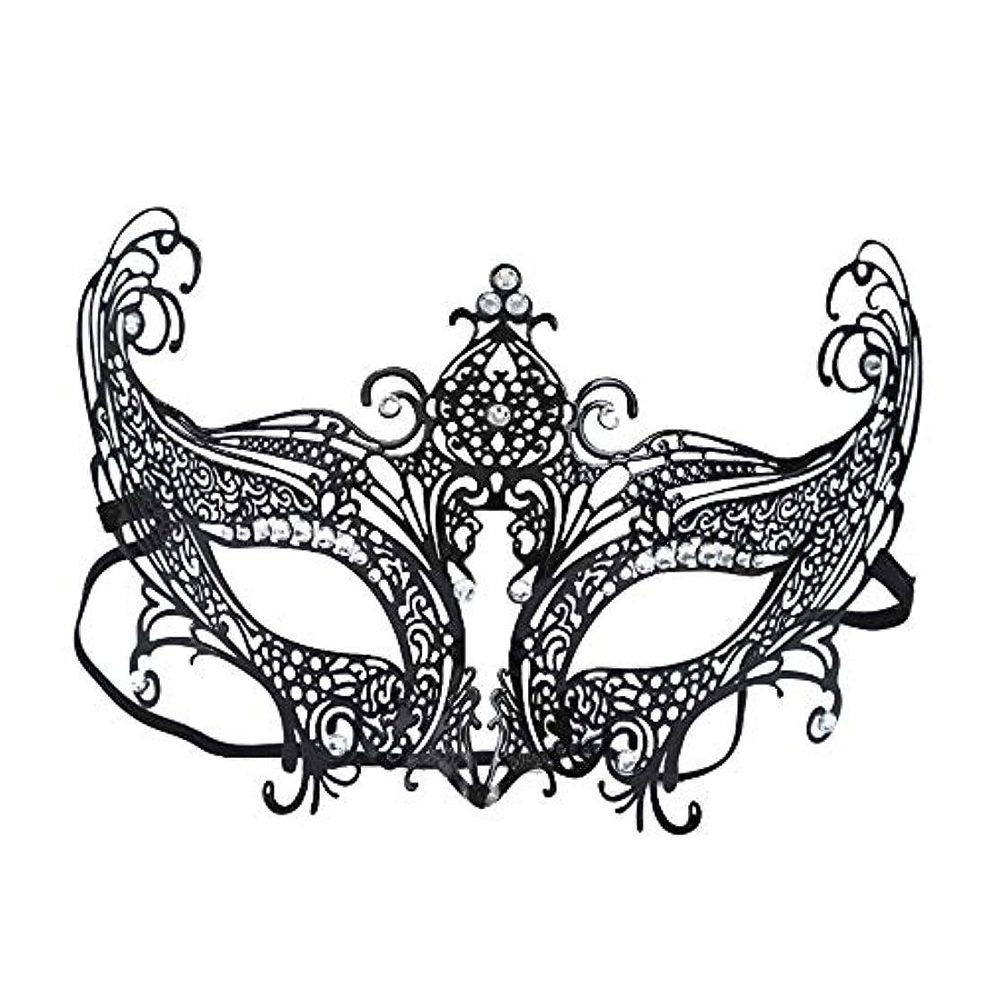 破壊考案する楽観的ハーフフェイスアイアンマスクハロウィンヴェネツィア仮装メタルダイヤモンドフォックスマスクセクシーファンアイマスク (Color : B)