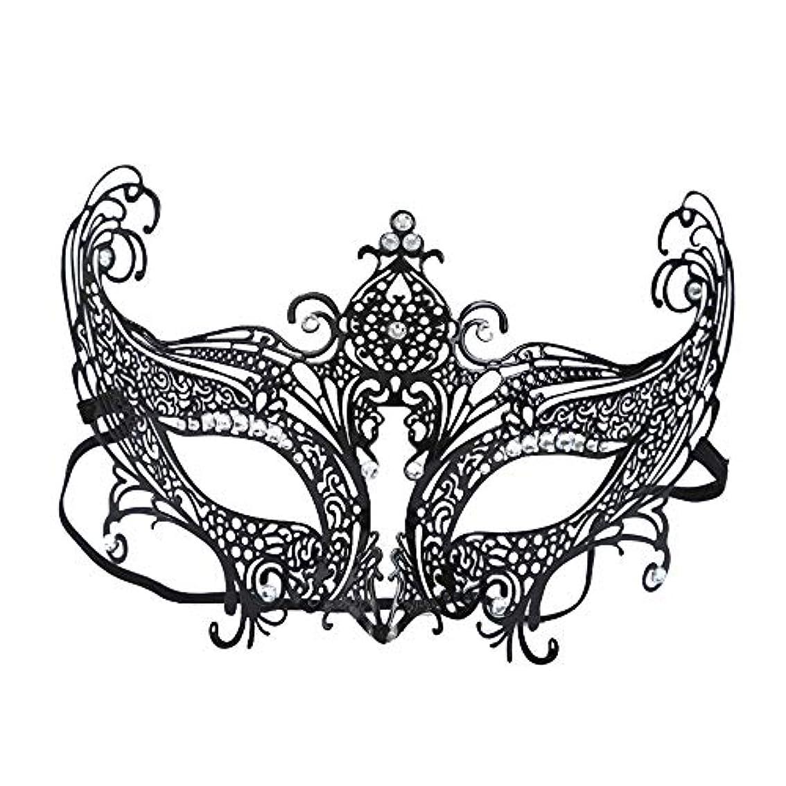 宣言写真を撮る爆風ハーフフェイスアイアンマスクハロウィンヴェネツィア仮装メタルダイヤモンドフォックスマスクセクシーファンアイマスク (Color : B)