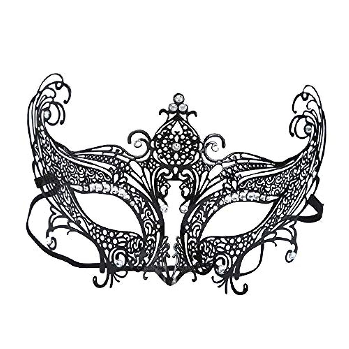 配偶者解任引退したハーフフェイスアイアンマスクハロウィンヴェネツィア仮装メタルダイヤモンドフォックスマスクセクシーファンアイマスク (Color : B)