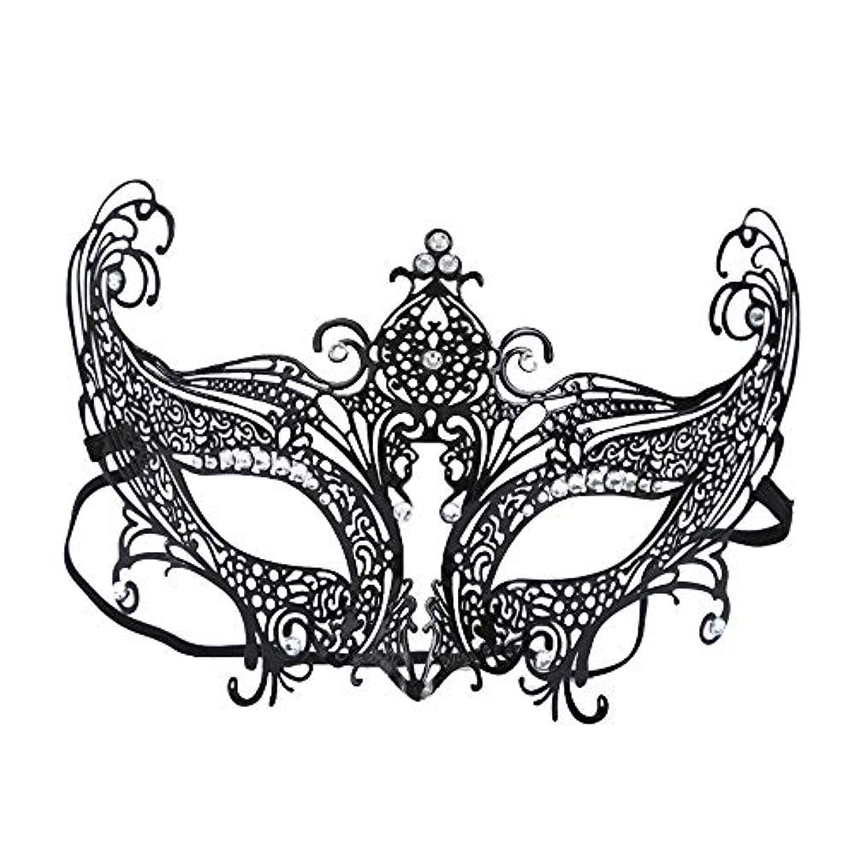 課す飛躍殺人者ハーフフェイスアイアンマスクハロウィンヴェネツィア仮装メタルダイヤモンドフォックスマスクセクシーファンアイマスク (Color : B)
