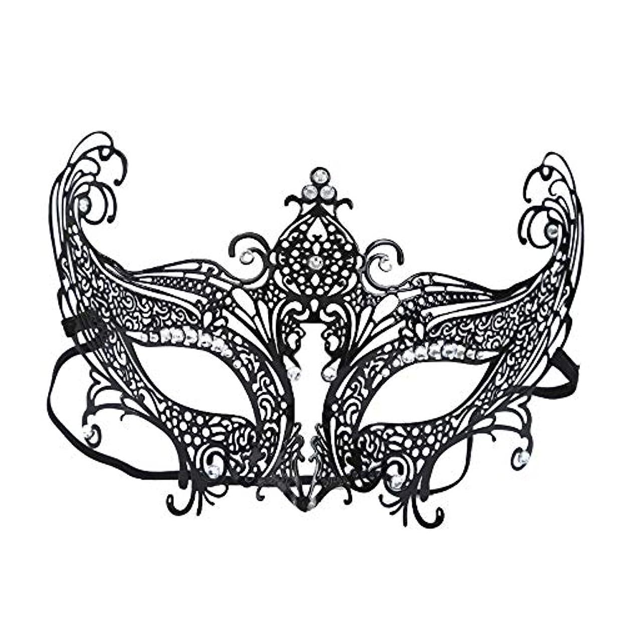 脱臼する言い換えると同様のハーフフェイスアイアンマスクハロウィンヴェネツィア仮装メタルダイヤモンドフォックスマスクセクシーファンアイマスク (Color : A)