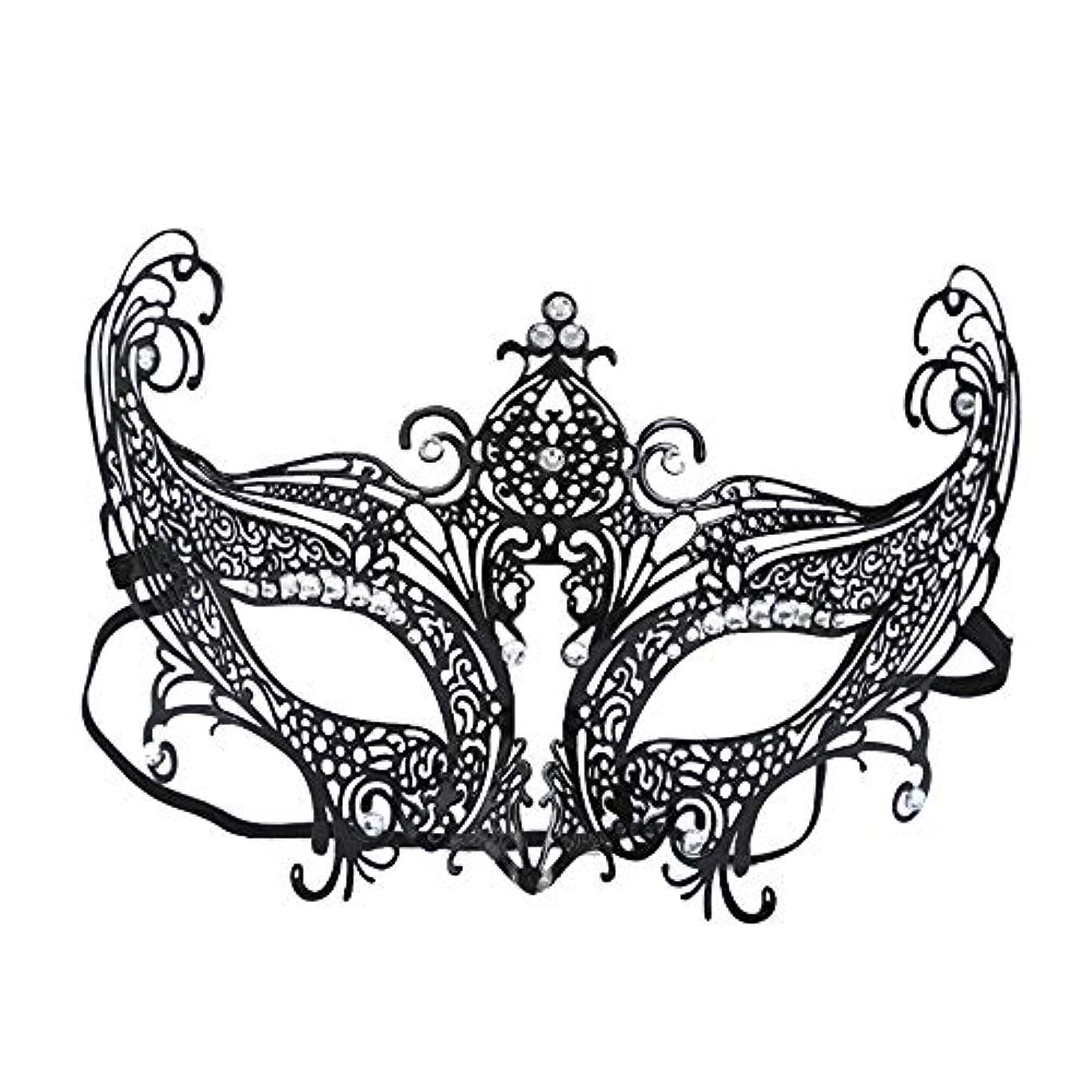 オフセット妨げる荷物ハーフフェイスアイアンマスクハロウィンヴェネツィア仮装メタルダイヤモンドフォックスマスクセクシーファンアイマスク (Color : B)