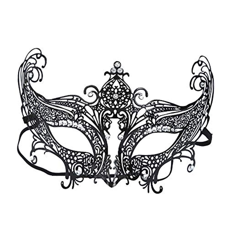 ベンチ小康やめるハーフフェイスアイアンマスクハロウィンヴェネツィア仮装メタルダイヤモンドフォックスマスクセクシーファンアイマスク (Color : A)