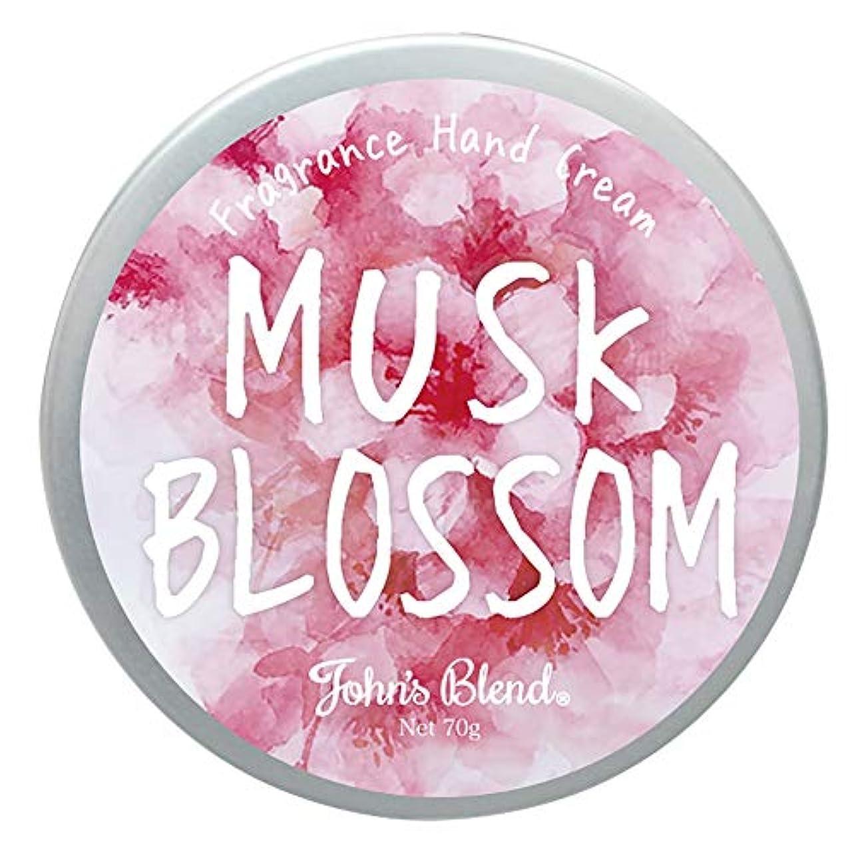初心者ルビースカートノルコーポレーション ハンドクリーム JohnsBlend 桜 ムスクブロッサムの香り 70g OA-JOS-5-1