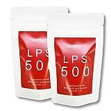 【 ハイパーLPS 500 】2個セット(38g 33日分/1日500μg/高濃度パントエア菌LPS( リポポリサッカライド )配合サプリメント