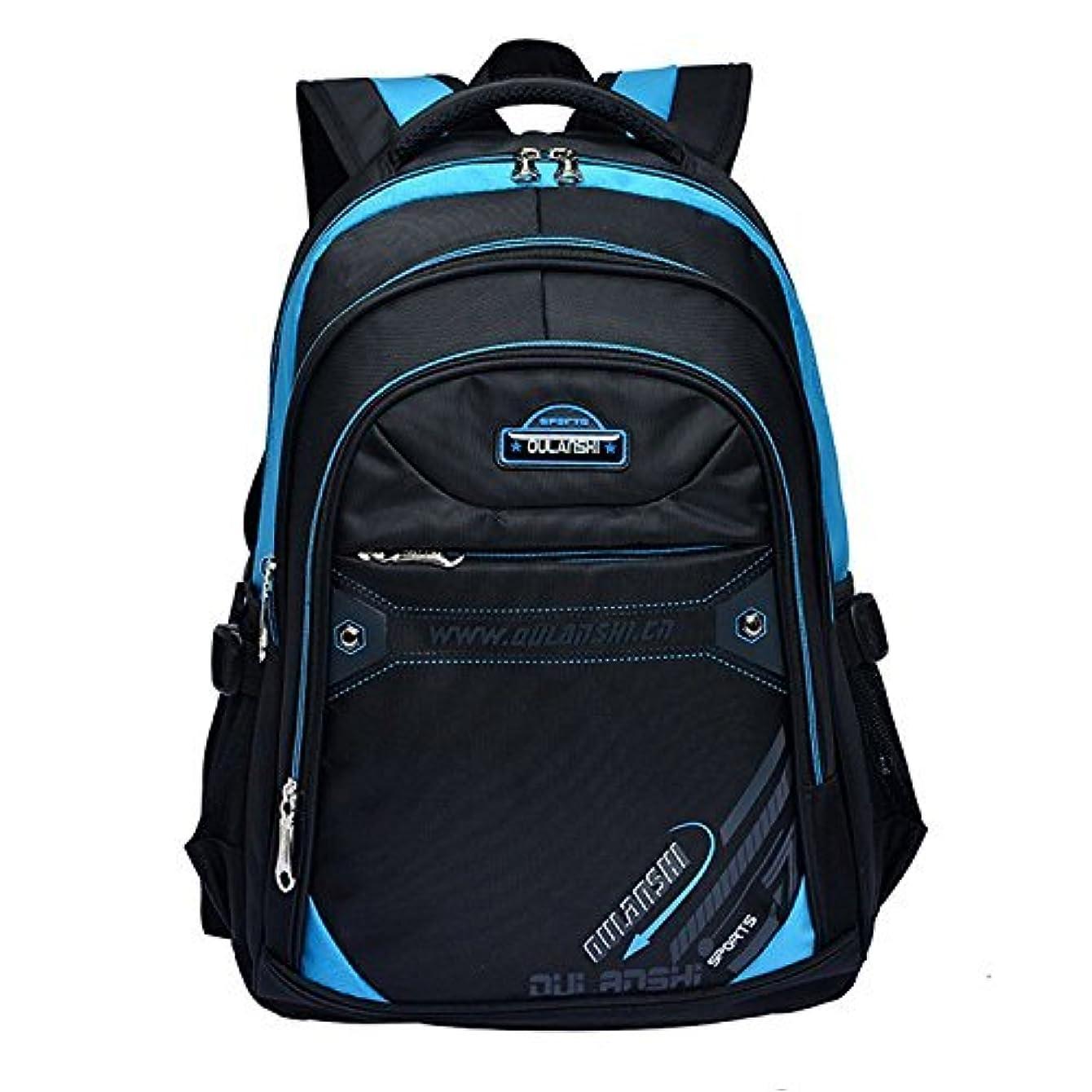 魅惑的な即席マイナスEshops School Backpacks for Boys Bookbag for Kids Student Backpack Blue 【You&Me】 [並行輸入品]