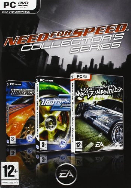 注入する羨望環境に優しいNeed for Speed: Collectors Series (PC) (輸入版)