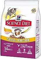 ヒルズのサイエンス・ダイエット キャットフード シニアアドバンスド 14歳以上 高齢猫用 長生き猫の健康維持 チキン 2.8kg