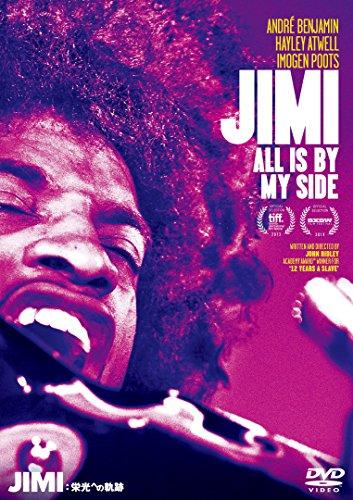 JIMI:栄光への軌跡 [DVD]の詳細を見る