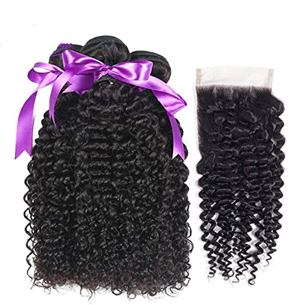 ペルーの変態巻き毛3バンドル付き13 * 4閉鎖人間の髪バンドル人間の髪織り髪の拡張子 (Length : 22 24 26 Cl20, Part Design : FREE PART)