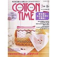 COTTON TIME (コットン タイム) 2008年 03月号 [雑誌]