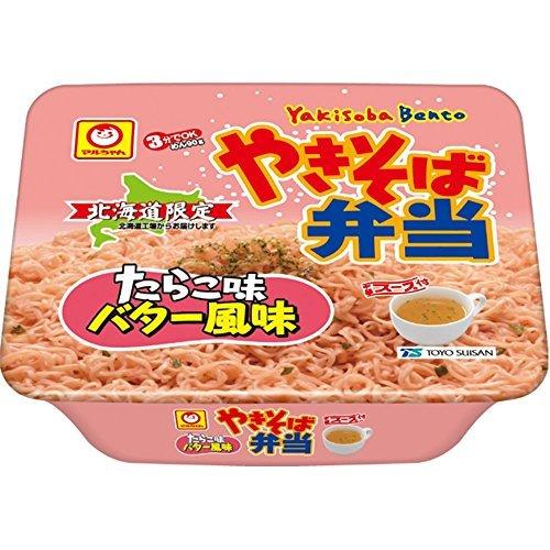 マルちゃん やきそば弁当 たらこ味バター風味 111g × 24食( 2ケース)