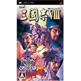KOEI the Best 三國志VIII - PSP