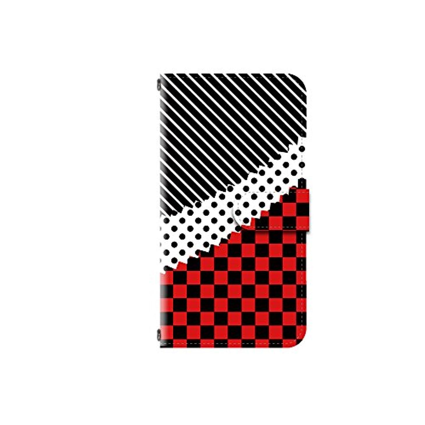 ラウンジ凝縮するタイルiPhone6 対応 高品質印刷 デザイン手帳 手帳型 カメラ穴搭載 ダイアリー スマホケース スマホカバー レザー 横開き ケース カバー デザインE アイフォン アイホン シックス