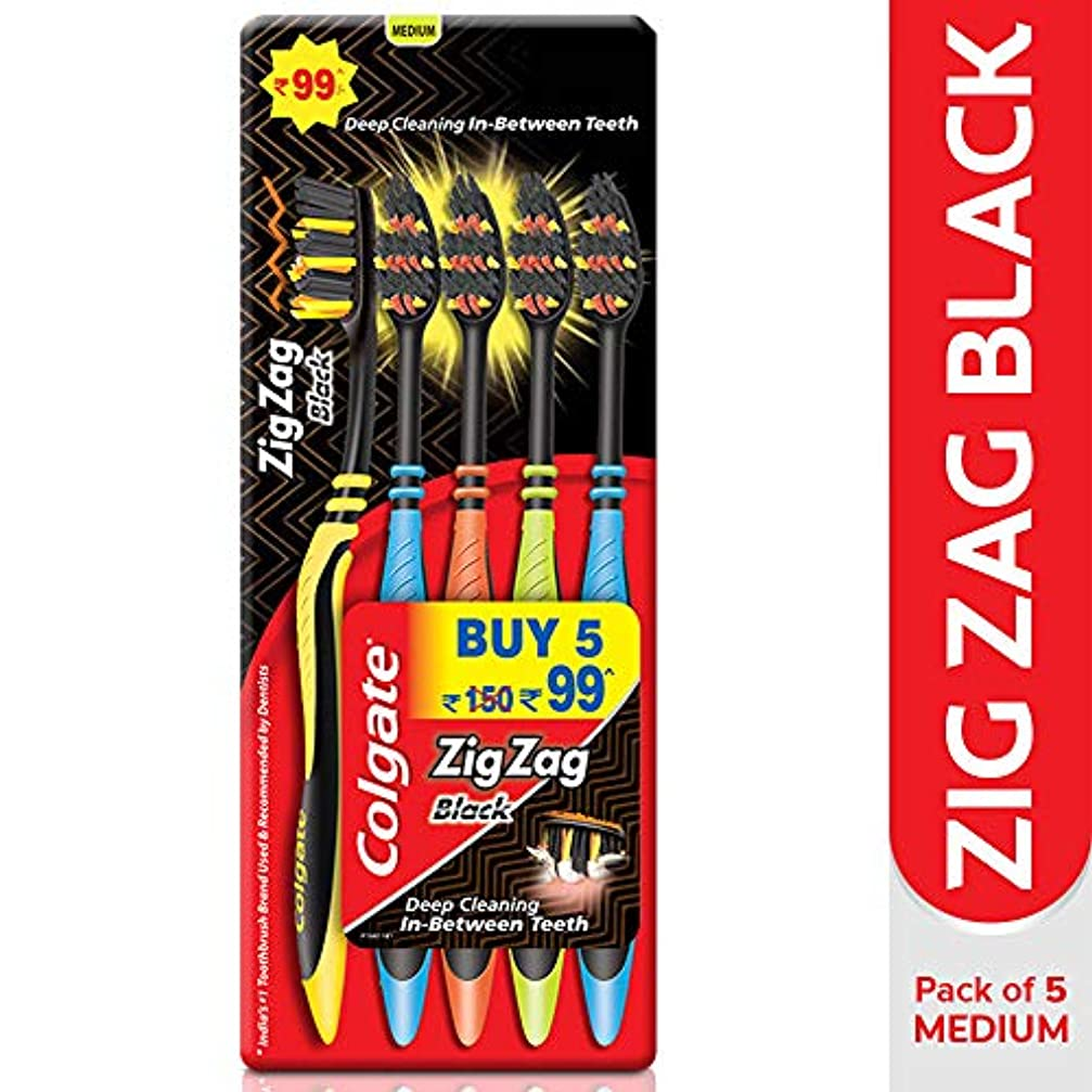 捧げるカトリック教徒ブッシュColgate Zig Zag Black Bristle Toothbrush