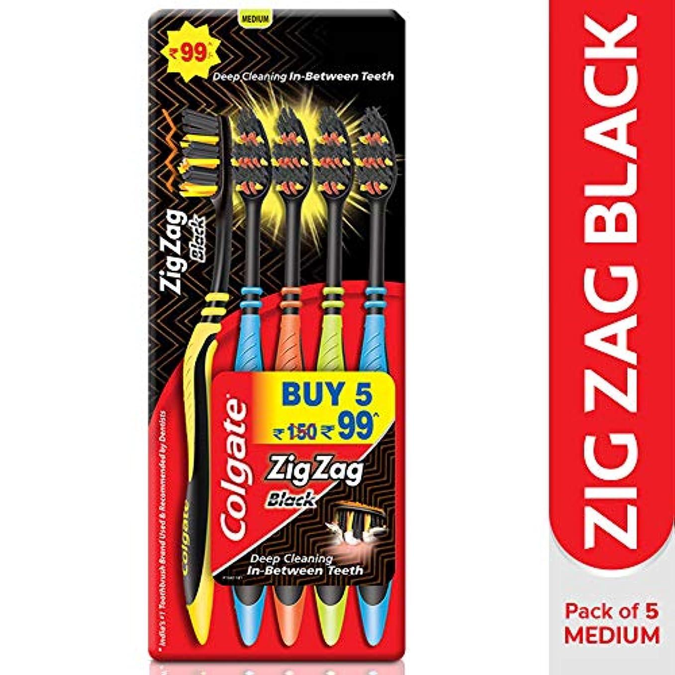 不可能な公然と晩ごはんColgate Zig Zag Black Bristle Toothbrush