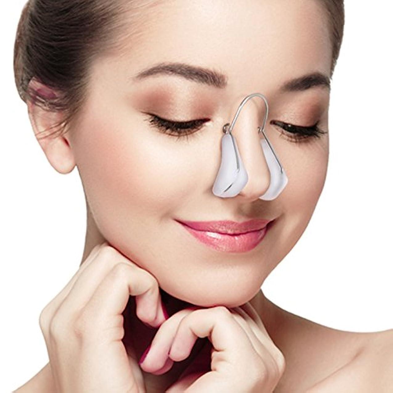 スチュワーデス裂け目テンポSPADE.s 高鼻 クリップ 団子鼻 上向き鼻 コンプレックス 解消 SC-004 (ホワイト)