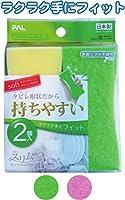クビレ形状持ち易いキッチンスポンジ2個入日本製 39-257【まとめ買い12個セット】