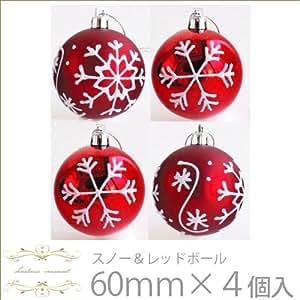 【 クリスマス飾り ボールオーナメント 】スノー&レッドボール 60mm 4個セット