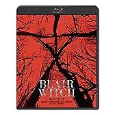 ブレア・ウィッチ [Blu-ray]