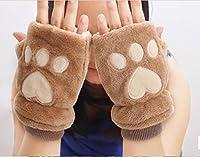 Paruru ネコちゃん ハート 肉球 ハーフフィンガー グローブ 指無し 手袋 T47-1005 (ブラウン×ベージュ)