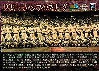 BBM2001 オールスターセット レギュラーカード No.A74 第1回球宴パ・リーグ集合