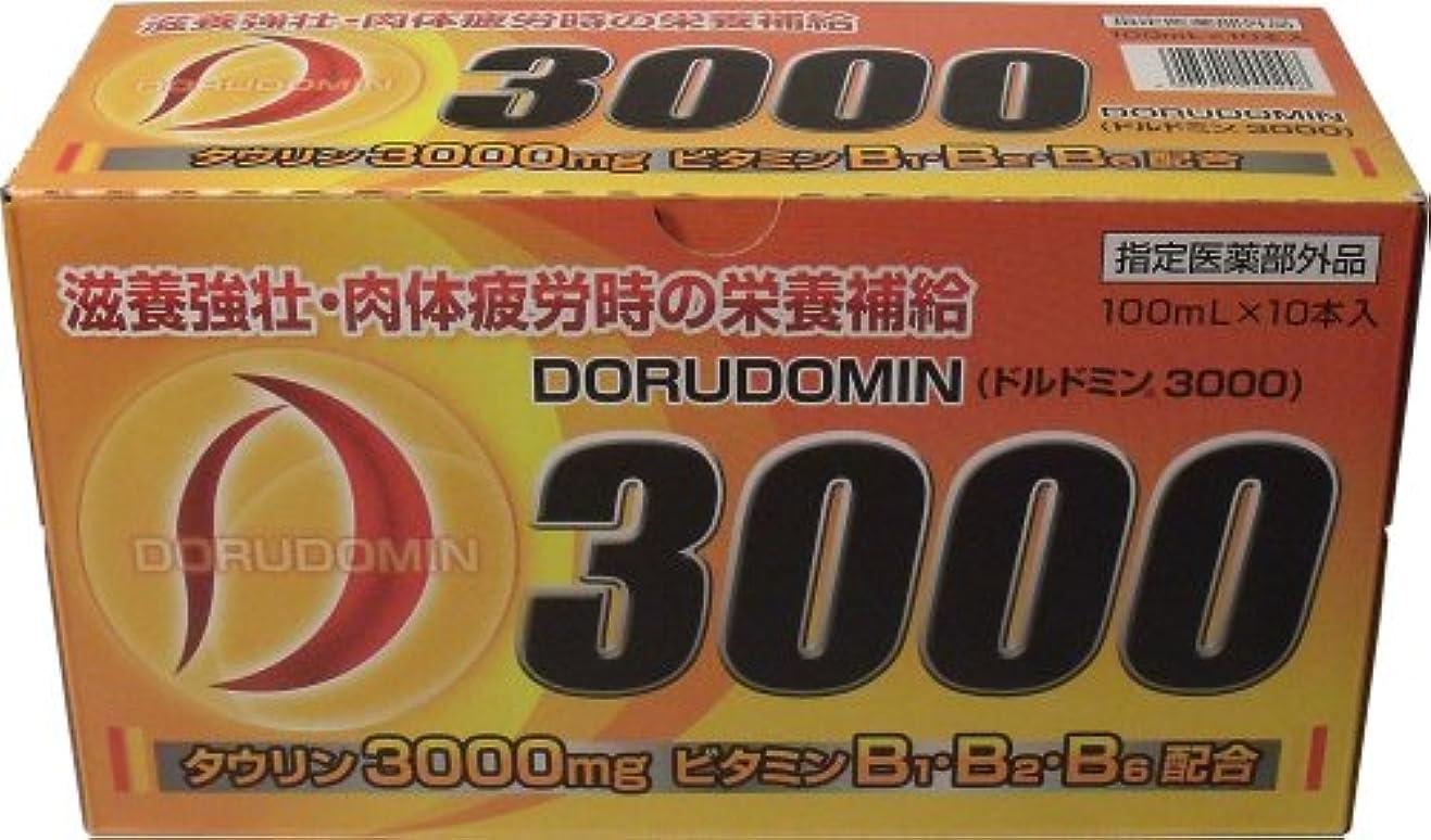 ドルドミン3000 10本×5個セット [指定医薬部外品]