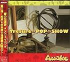 Tresure⇔POP⇔SHOW 【初回限定盤】(在庫あり。)
