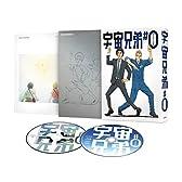 宇宙兄弟#0 劇場公開版(完全生産限定版) [Blu-ray]