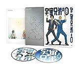 【Amazon.co.jp限定】宇宙兄弟#0 劇場公開版(メーカー特典:「オリジナル・ポストカードSET(2枚組)」付)(完全生産限定版) [Blu-ray]