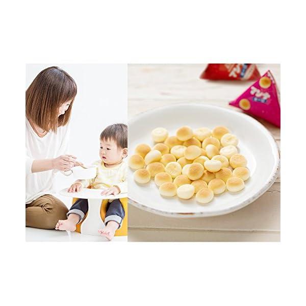 森永製菓 マンナボーロ 34g×5袋の紹介画像5