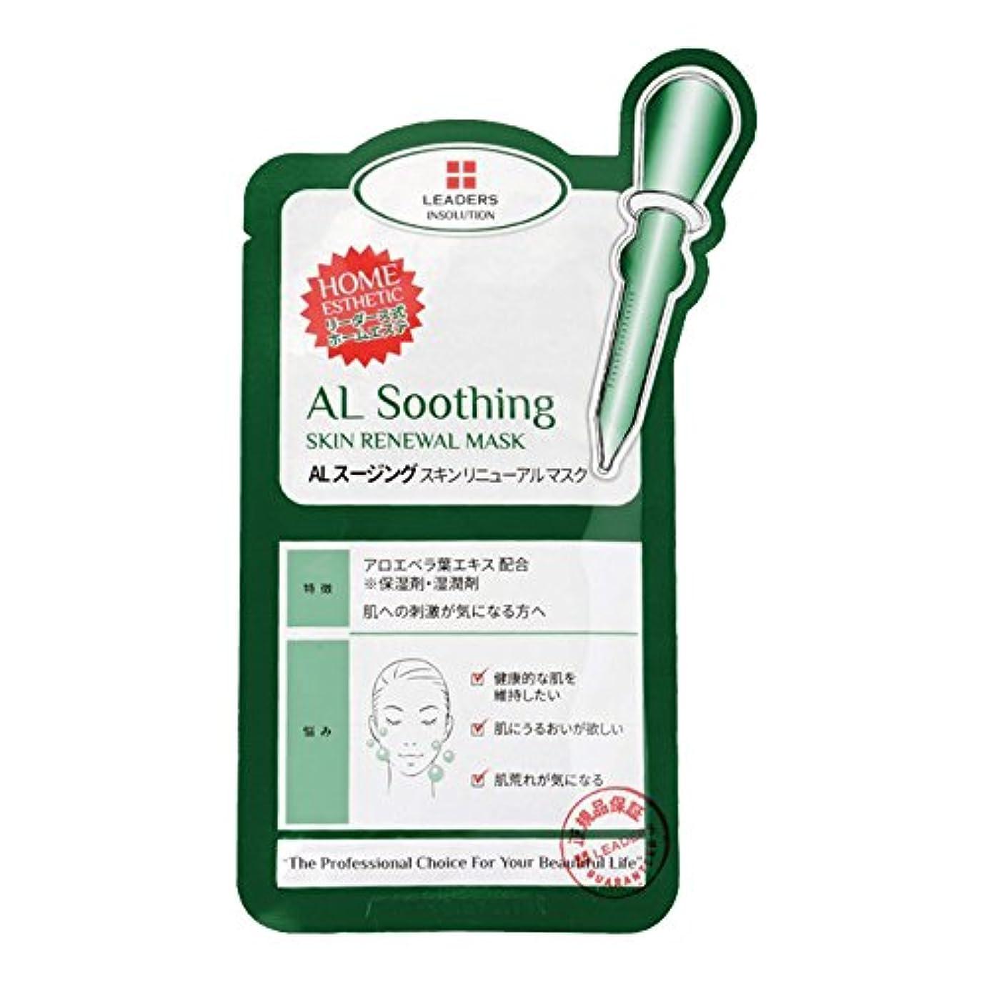 理論的耐えられない香ばしい日本限定版 国内正規品 LEADERS リーダース アロエスージング スキンリニュアル マスク 1枚 25ml 敏感肌 保湿