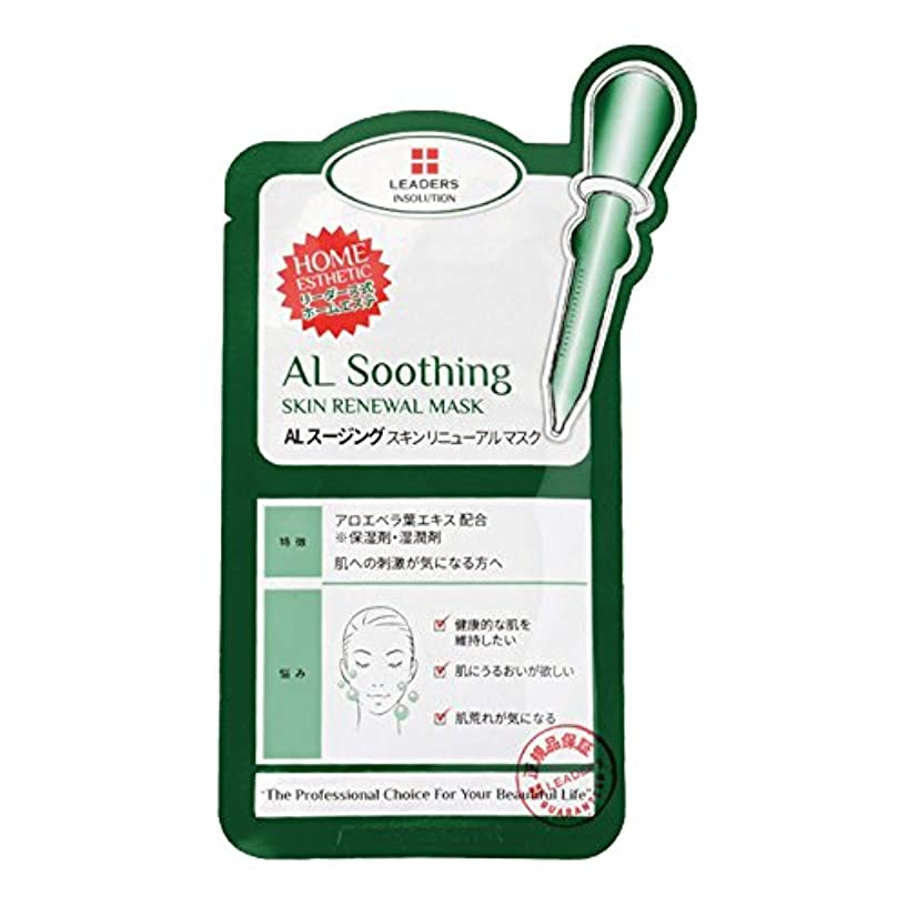 平和なコロニープレビスサイト日本限定版 国内正規品 LEADERS リーダース アロエスージング スキンリニュアル マスク 1枚 25ml 敏感肌 保湿
