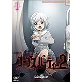コープスパーティー2 DEAD PATIENT Chapter1 アナザージャケット(R-15指定)