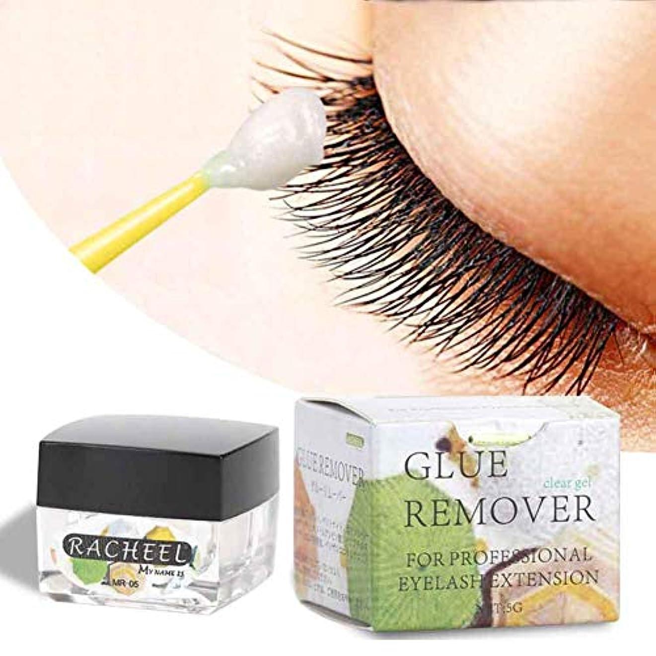 教養がある甲虫新しい意味SILUN つけまつげ用接着剤リムーバー まつ毛除去剤 プロ用まつ毛クリームを除去するクリーム 抗刺激性グラフトまつげエクステンションリムーバー