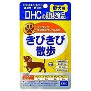 ディーエイチシー (DHC) 愛犬用きびきび散歩 60粒