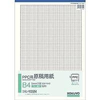 コクヨ PPC用原稿用紙 B4 タテ5mm方眼 ブルー刷り 50枚 コヒ-105N / 5セット
