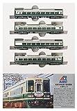 マイクロエース Nゲージ 南海10000系・復活塗装 4両セット A8857 鉄道模型 電車