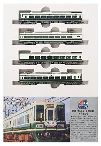 マイクロエース Nゲージ 南海10000系 復活塗装 4両 A8857 鉄道模型 電車