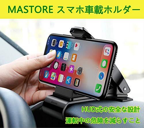 MASTORE スマホ車載ホルダー クリップ式 カーマウント スマホスタンド 着脱簡単 ダッシュボード・デスクにも適用 iPhone Android 7.0インチまで多機種対応