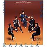 小林賢太郎コント公演 カジャラ#2『裸の王様』Blu-ray