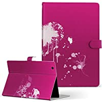 igcase Qua tab 01 au kyocera 京セラ キュア タブ タブレット 手帳型 タブレットケース タブレットカバー カバー レザー ケース 手帳タイプ フリップ ダイアリー 二つ折り 直接貼り付けタイプ 007219 ラグジュアリー ハート インク