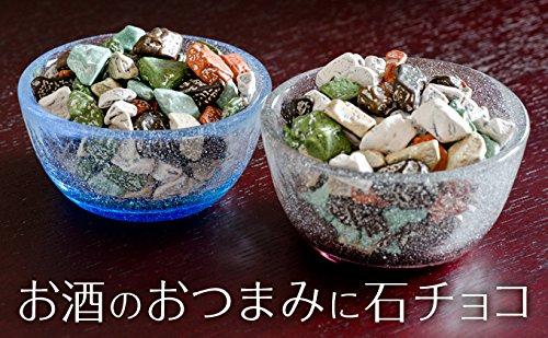 業務用石っころチョコ大容量 1kg[バレンタイン お菓子]