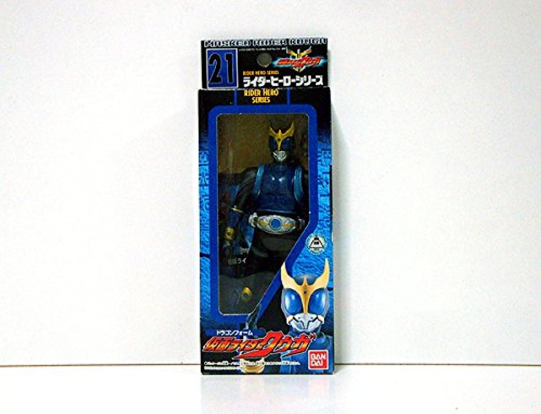 ライダーヒーローシリーズ No.21 仮面ライダークウガ ドラゴンフォーム