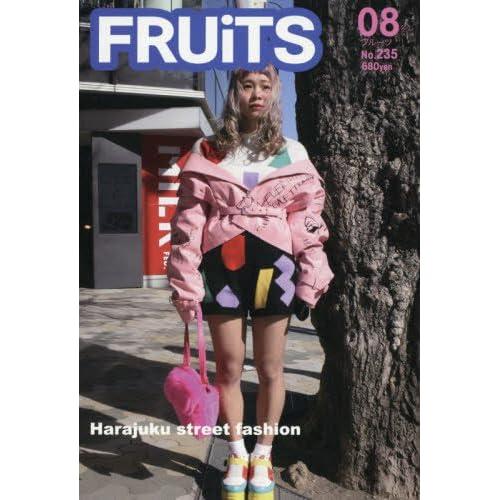 FRUITS(フルーツ) 2017年 08 月号 [雑誌]