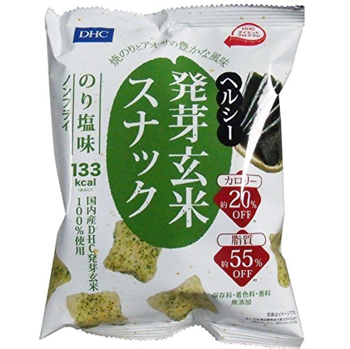 くすぐったい隣接するラブDHC ヘルシー発芽玄米スナック のり塩味 30g×12袋
