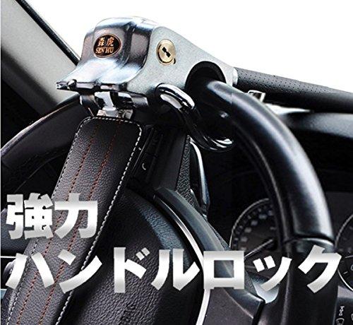 world Imp Motor 高品質 自動車 用 ステアリング ハンドル ロック 愛車 盗難防止 ...