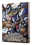 機動戦士ガンダム 鉄血のオルフェンズ 弐 9 (特装限定版) [Blu-ray] 画像